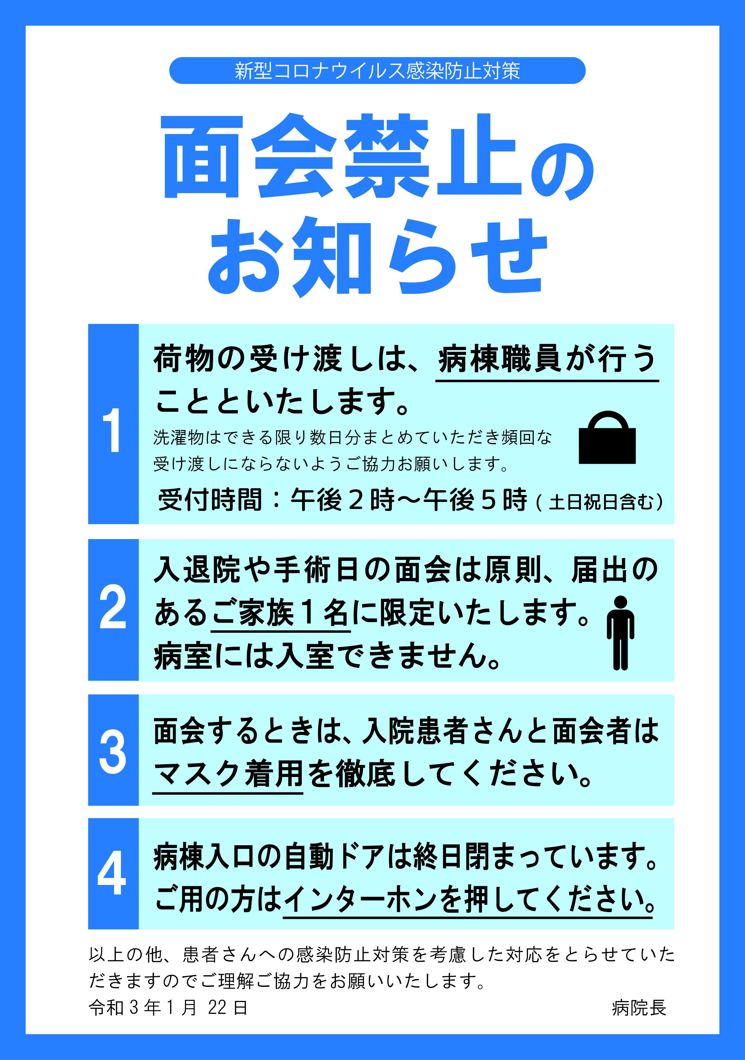 県 コロナ 者 今日 感染 奈良 奈良県で初の死者 感染確認は53人
